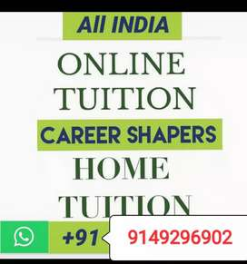 Online Tution Available