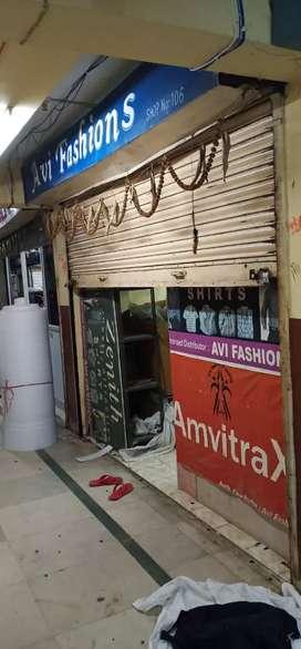 I want sale my shop