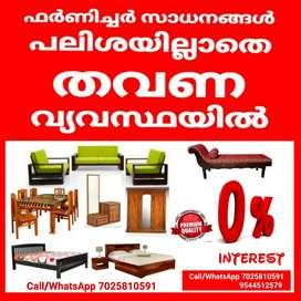Furniture on Easy INSTALMENT scheme (0% interest )
