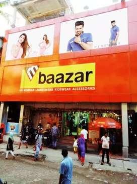 Urgent Requirement m.bazaar