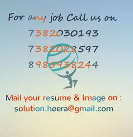 Various Vacancies available