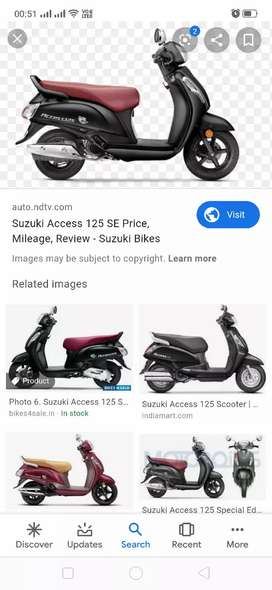 Access 125 special edition only 6 months old