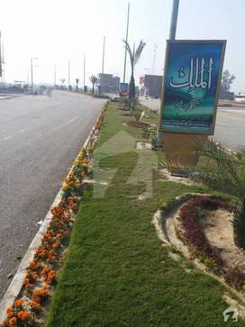 5 Marla Plot for Sale in Alwahab Garden Muredkey