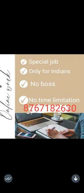 genuine data entry job for students