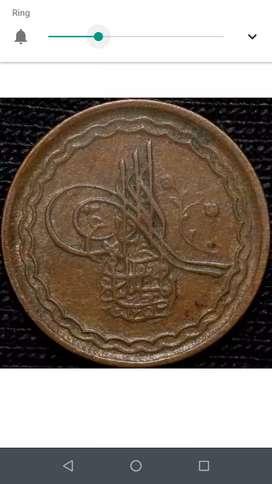 Princely rare coin