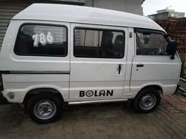 Cary Dabba for sale Bolan 2014 model