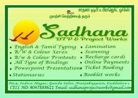 ENGLISH, TAMIL TYPING & WORKING WITH COREL DRAW