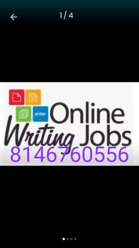 *Alert! Part time/full time online job for limited seats... *what are