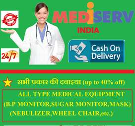 MEDISERV INDIA REQUIRES BOYS AND GIRLS IN MEDICINE FIELD