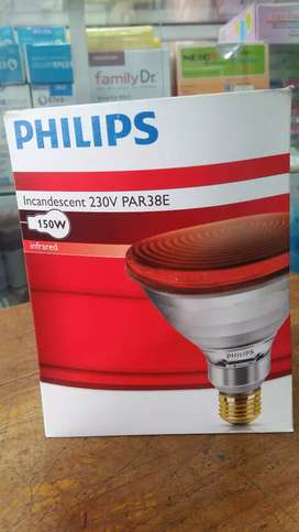 bohlam infrared philips 150w