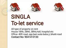 Singla To-let service
