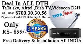 Tata Sky HD tatasky Airtel Dish TV Dishtv VideoconD2h airteldth Xtream