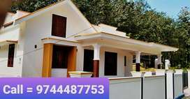 New Home For Sale ,7 Cent , Pala ,Kottayam Road