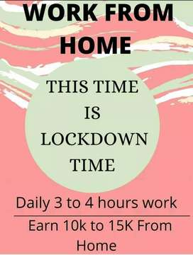 Work from home only