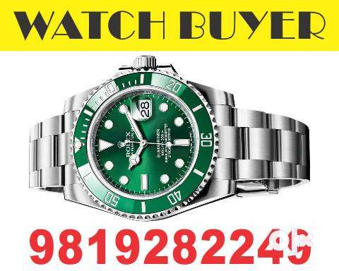 Wanted Wanted Pre Owned Rolex Watch Higest Price Paid 0