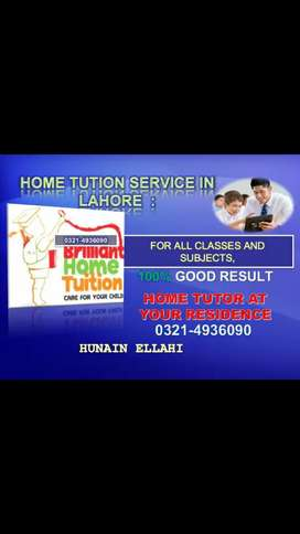 Home Tution Service Available