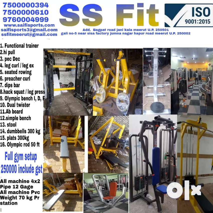 250000 full gym setup good quality heavy 0
