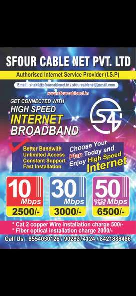 SFOUR CABLE NET PVT . LTD