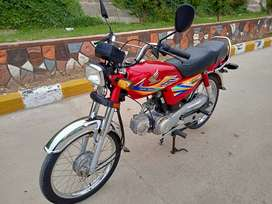 HONDA CD 70 2020 UNREGISTERED
