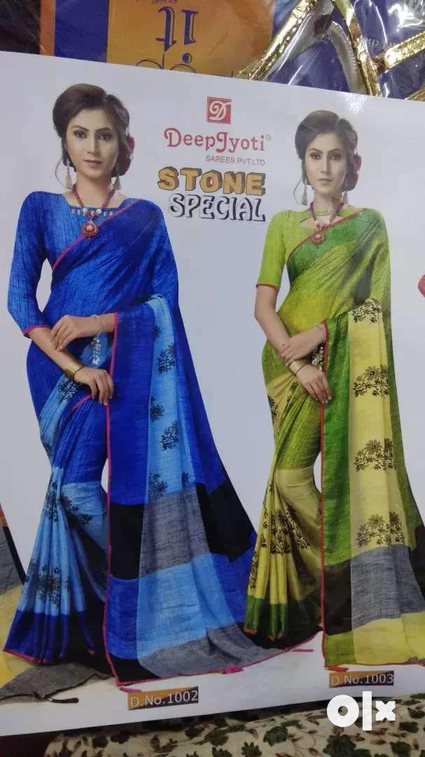 Fancy and silk sarees 0