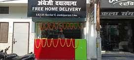 I want doctors In my shop King medical store vikas nagar