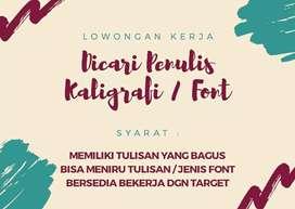 Dibutuhkan Segera Penulis Kaligrafi / Grafity / Font