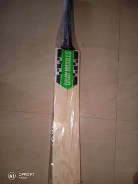 New Cricket bat for box cricket