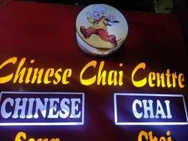 Cook required for chaap and chinese