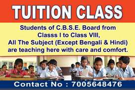TUTION CLASS from Class I to Class VIII
