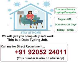 The work is Typing and required laptop or computer. Gain extra income.