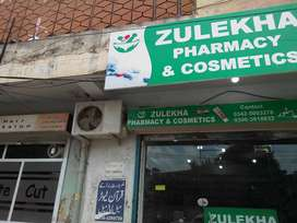 Zulekha pharmacy and cosmwtics for sale.