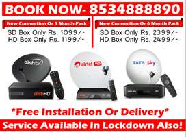 Best DTH Tata Sky 6 Month Free Tatasky Dishtv Airtel Tv DTH Buy Now!