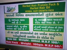 Herbal hair proten pack