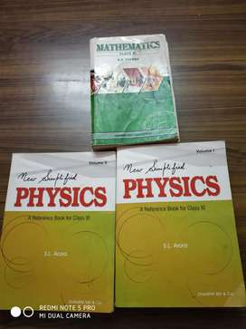 11 std reference books physics, maths. Original price 2045