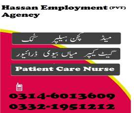 Receptionist,House Manager,Office Manager,maid,nurse,babysitters,nanny