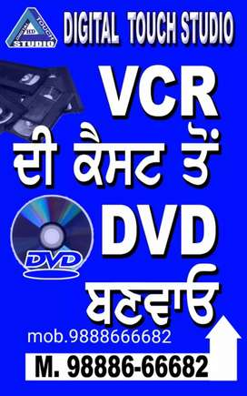 VCR cassette to DVD & pendrive