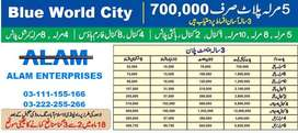 Blue world city Islamabad 5 Marla old booking file for sale.