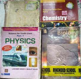 SCIENCE (NCERT+GUIDES) (CLASS 10)