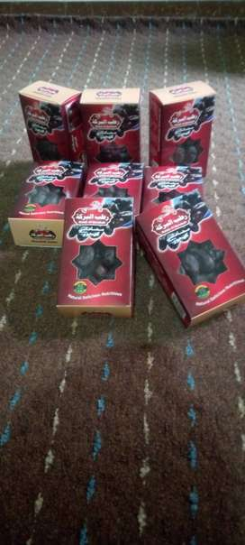 Dates,Spices & Dry Nuts Supplier