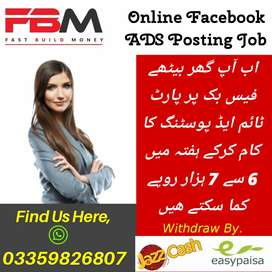 "(BUILT-UP YOUR CAREER JOIN NOW""*)"