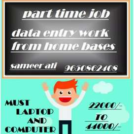 Home base data. Entry part time job