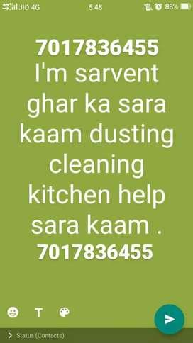 Ghar ka sara kaam jhadu pocha cleaning washing kichen help