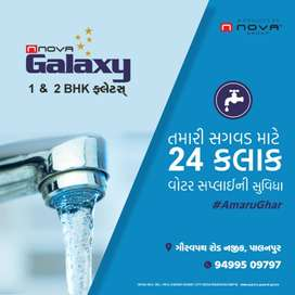 #Book your #1BHK Flat at Nova Galaxy, Palanpur. (Just Pay 51k & Book)