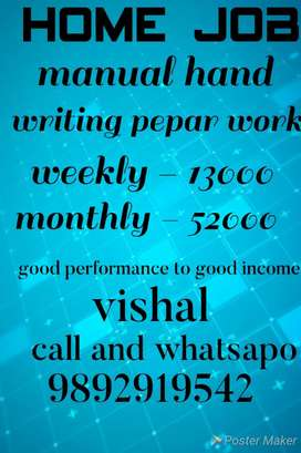Simple hand writing Job