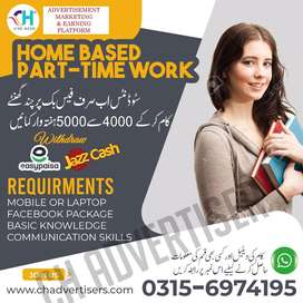 Online Data Entry Job For Male And Female