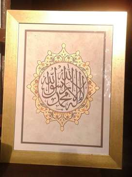 Islamic Traditional Art Calligraphy with qalam and Illumination