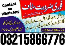 Online Home Base Job for Rawalpindi (Anyone Can Join Online From Home)