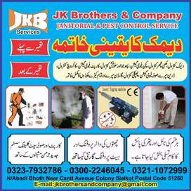 Dengue Spray Termite ( Deemak ) and Fumigation Services
