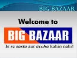 URGENT REQUIRMENT FOR BIG BAZAAR SHOWROOM