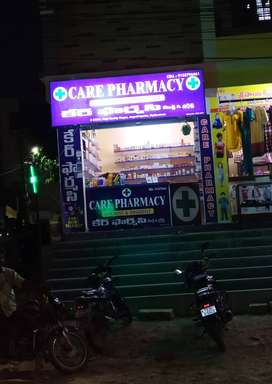 Care pharmacy